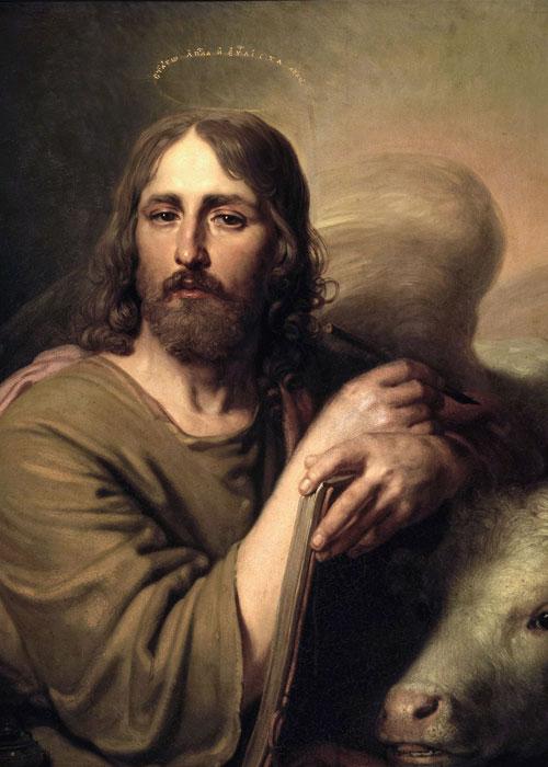 Painting of St. Luke the Evangelist by Vladimir Borovikovsky